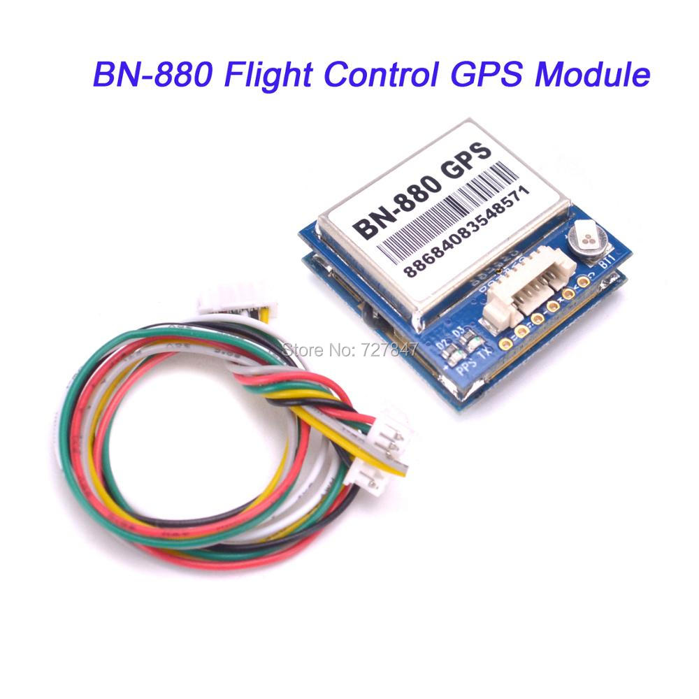 New BN-880 Flight Control GPS Module Dual Module Compass With Cable For APM 2.6  APM2.8 /  Pixhawk 2.4.7 PIXHAWK 2.4.8