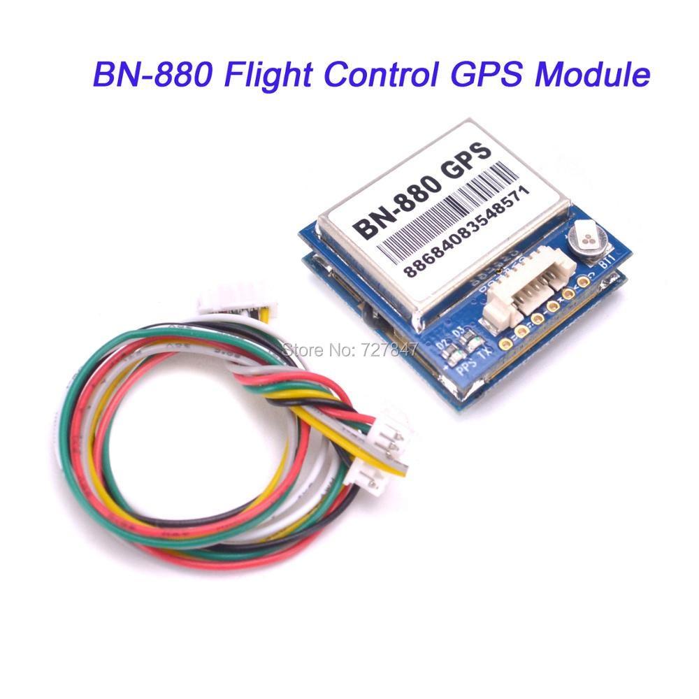 New BN-880 Flight Control GPS Module Dual Module Compass With Cable For APM 2.6  APM2.8 /  Pixhawk 2.4.7 PIXHAWK 2.4.8