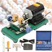 220V 280W 60Hz жемчужинами машинка для сверления отверстий бурильщик бусины ювелирные изделия, пуансон гравировка машина для гравировки инструмент полный набор