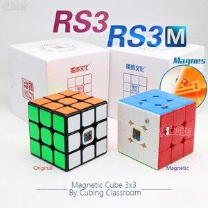 Image 1 - مكعب مغناطيسي 3x3 من Moyu طراز RS3 RS3M مكعب سرعة سحري 3x3x3 لغز Cubo Magico 3x3 Mf 3RS V3 MF3RS ألعاب Cubetoys منتظمة للأطفال