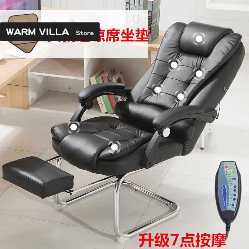 European Work Computer Household Massage Member Genuine Leather Can Lie Boss Office Furniture Gaming Ergonomic Executive Chair