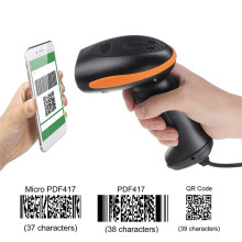 S SKYEE Powerful USB Handheld Barcode Scanner Two upload modes Wired Scan Reader