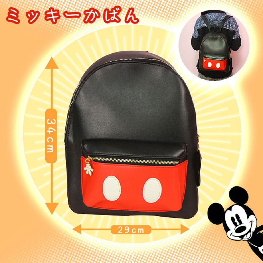 Милый мультяшный Микки мышь Минни Плюшевый Рюкзак Сумка для женщин сумки детей школьные ранцы обувь для девочек подарок на день рождения хо