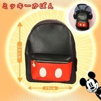 Cute Cartoon Mickey Mouse Minnie Plush Backpack shoulder bag Women Handbag Children School bags Girls Birthday Gift Good Quality