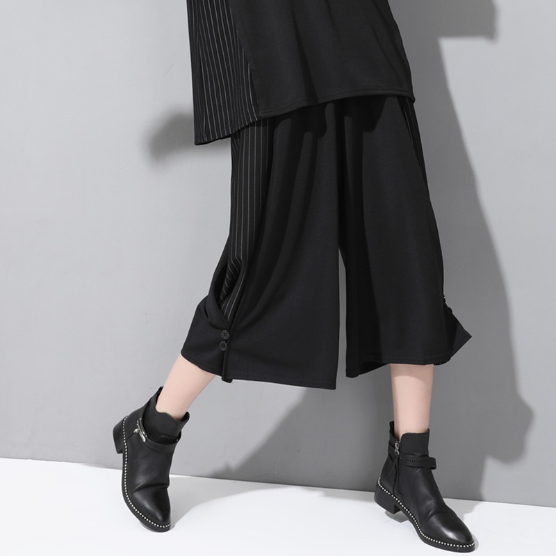 #1365   Wide     Leg     Pants   Women Summer 2019 Spliced Elastic Waist Streetwear Loose Joggers Women England Style Ankle-length Trousers