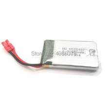 SYMA X15W Lipo Battery For SYMA X5A-1 X15 X15C X15W Quadcopter RC Helicopter