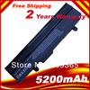 New A32 1015 Laptop Battery for ASUS Eee PC 1015 1015P 1015PE 1015PW 1215N 1016 1016P 1215 A31 1015
