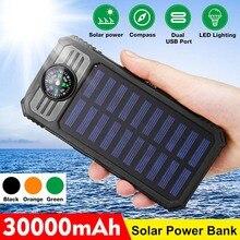 30000mAh Solar Power Bank Waterproof LED Light Compasses Sol