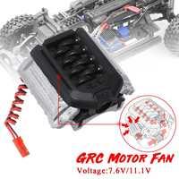 For 1/10 RC TRX 4 F11 V8 5.0 Engine Radiator Motor Integrated Fan Defender Bronco 2S 7.6V/3S 11.1V 36 38mm Diameter