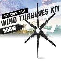 12 В/24 В/48 в 500 Вт генератор ветра для турбины 6 лезвий горизонтальный черный низкий уровень шума домашний ветровой генератор мощность ветряна