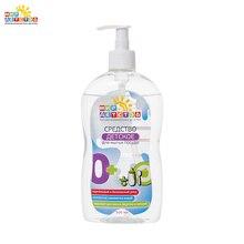 Средство для мытья  детской посуды гипоаллергенное, 500 мл