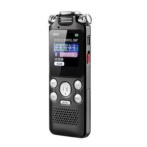 Digital Voice Recorder For Lec