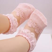Летние Симпатичные носки для детей кружевное платье с цветочным рисунком для новорожденных, для маленьких девочек, носки для принцесс, хлопковые носки в сетку для девочек Подарки на день рождения