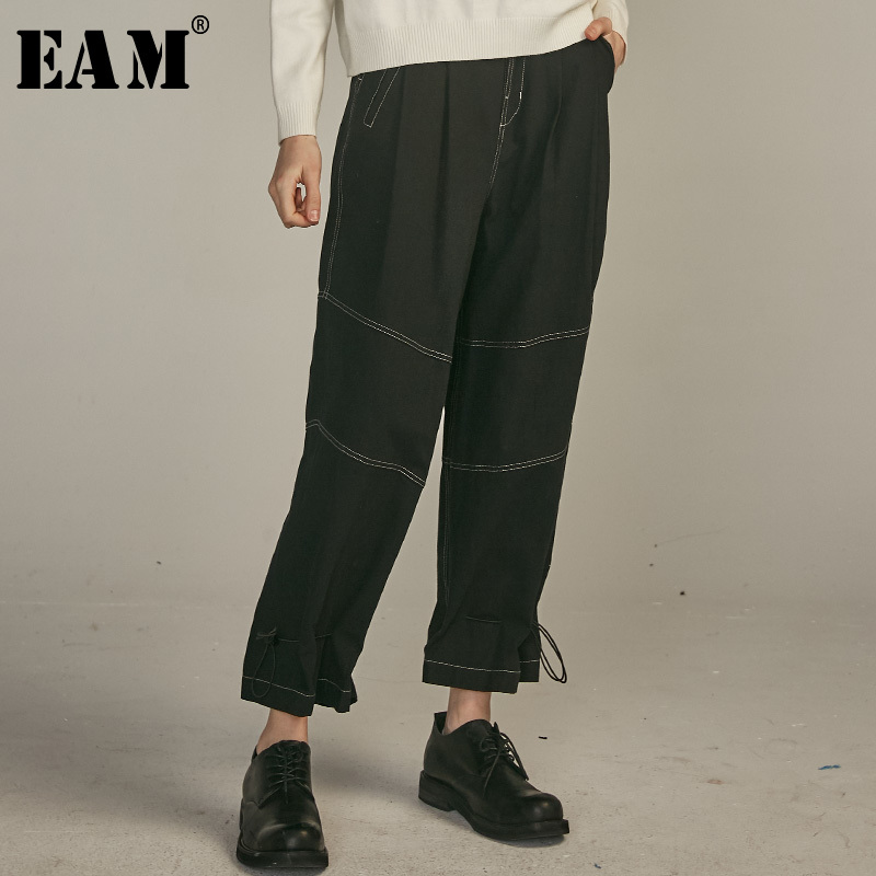 [EAM] 2019 New Spring Summer High Waist Black Loose Line Loose Spit Joint   Wide     Leg     Pants   Women Trousers Fashion Tide JQ485