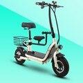 Складной электрический велосипед маленький взрослый Аккумулятор для автомобиля Женский мини электрический автомобиль литиевая батарея п...