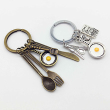 Chef KeyChain,Omelette Keyring Gift For Boyfriend Husband Dad Christmas,Cooking Keychain,Food