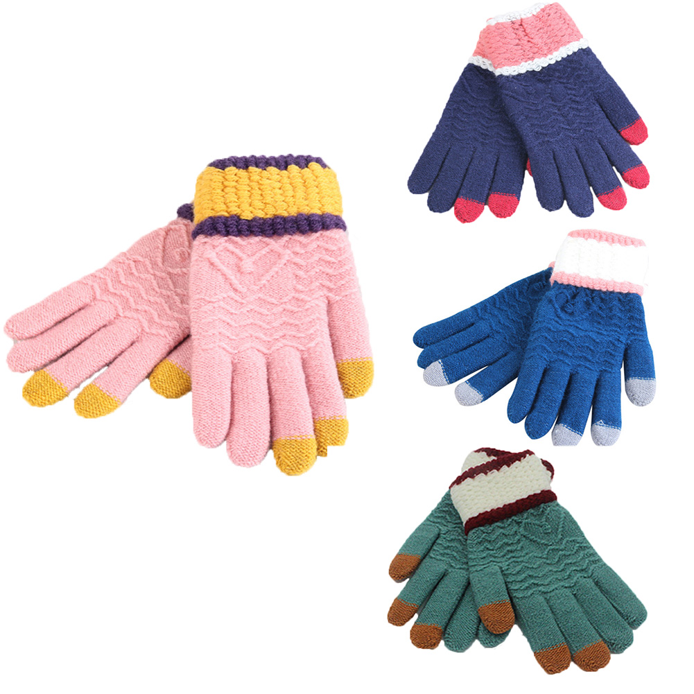 YJSFG HOUSE Women Fashion Gloves Soft Touch Screen Gloves Stretch Knit Mittens Winter Warm Outdoor Gloves Wrist Female Gloves