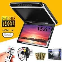 15,6 дюйма HDMI 1080 p автомобиль на крышу автомобиля потолочный откидной ТВ цифровой экранный монитор 12 V + пульт дистанционного Управление