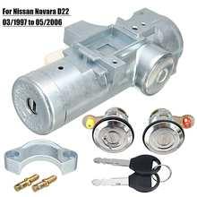 1 комплект дверной замок зажигания с 2 ключами для Nissan Navara D22 1997/2003/2005/2006
