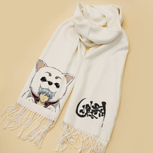 Japanese Anime Gintama Scarves Sakata Gintoki Cosplay SoftScarf Shawl Scarf