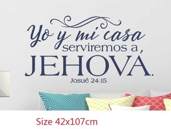 Joshua  Spanish Vinyl Wall Art - Spanish Bible Wall Decor Living Room Home Decor