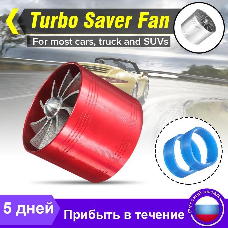 Universal 64,5mm x 50mm filtro de aire de coche ventilador de admisión de combustible de ahorro de Gas supercargador para turbina Turbo cargador turbocompresor