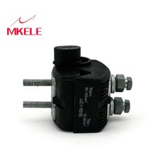 MKELE Puncture Clamp Insulation Piercing Connect MK-IPCJJC1-185/50 Main Line:95-185 Branch Line:16-50 1kv