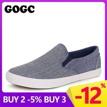 Купить с кэшбэком 2019 Men Shoes Male Canvas Shoes Casual Breathable Soft Mens Casual Shoes Summer Loafers vulcanized shoes Sneakers Men G757