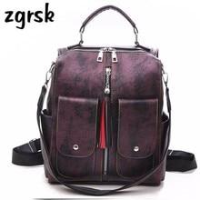 Рюкзак женский из мягкой кожи с кисточками, модный ранец для колледжа, школьная сумка большой вместимости