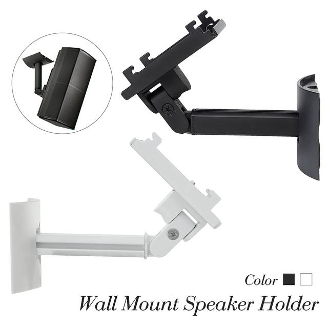 KINCO 1 PC Universal Wall Bracket Mount Ceiling Rotating  Bracket Holder For Acoustimass Freestyle Speaker UB20