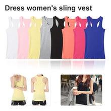 Cotton Fabrics Women Tank Top Comfortable Breathable Sport Vest Female Slim Hem Camisole Casual Basic Style Sleeveless Tops Tee