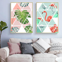 Hawaiian Style Geometric Monstera Canvas Painting Picture Jigsaw Puzzle Leaf Poster Print Living Room Home Decor(China)