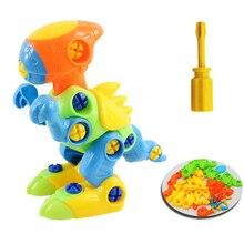 DIY динозавр разборка сборные Игрушки для маленьких детей Ранние развивающие блоки игрушки с сборкой отвертки игрушки из орехового дерева для детей