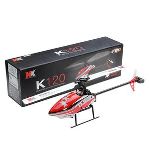 Image 5 - K120 Shuttle 6CH Borstelloze 3D 6G System RC Helicopter RTF/BNF Verwijderen Controle Speelgoed Kinderen Kids Volwassen Speelgoed verjaardagscadeau