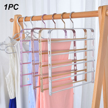 Hanger Hook Organizer Home Underwear Clothes Trouser Adult Hanging Coats 5 Poles Detachable