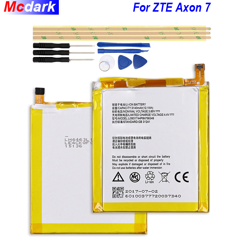 3140mAh High Quality Battery For ZTE Axon 7 Li3931T44P8h756346 Batterie Accumulator AKKU ACCU PIL Mobile Phone with Tools Set 3140mAh High Quality Battery For ZTE Axon 7 Li3931T44P8h756346 Batterie Accumulator AKKU ACCU PIL Mobile Phone with Tools Set