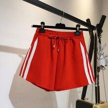 2019 Pajama Pants For Woman Loose Summer Sleep Bottoms Steipe Pajama Shorts Elas