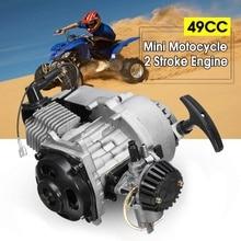49cc 2-х тактный двигатель CDI рекламный выдвижной ручной запуск двигателя двигатель для карманного велосипеда мини Dirt Bike ATV Скутер