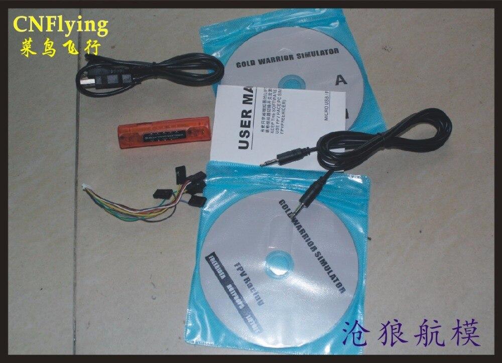 Бесплатная доставка все в 1 симулятор полета V2 беспроводной кабель/USB ключ для всех JR Futaba WFLY Walkera FS TX (XTR/G7/PHOENIX5.0)