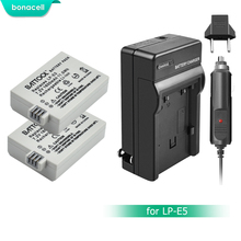 цена на Bonacell 7.2V 1600mAh LP-E5 LPE5 LP E5 Camera Battery+Charger For Canon EOS Rebel XS, Rebel T1i, Rebel XSi, 1000D, 500D,L10