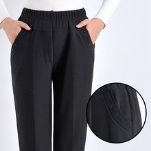 Middle Aged Women Pants 2019 Spring Summer Female Casual Elastic Mid Waist Trousers Loose Straight Plus Size XL-8XL