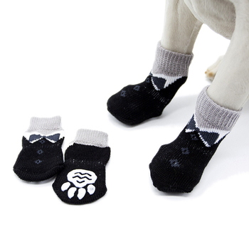 Warm Indoor Knitted Shoes