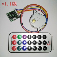 dykb 4 phase 5 wire Stepper Motor + Driver Board + Remote Control RC adjustable Speed Forward and reverse speed delay