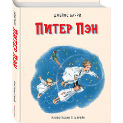 Boeken EKSMO 4414931 kinderen onderwijs encyclopedie alfabet woordenboek boek voor baby MTpromo
