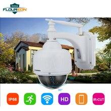 Floureon 1080 P Беспроводной Wi-Fi IP Камера видеонаблюдения Системы Камеры Скрытого видеонаблюдения 5X зум IR-CUT IP66 открытый купол 2.0MP IP Камера