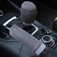 LEEPEE Hand Brake Gear Shift Knob Cover Universal Hand Brake