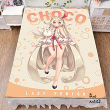 Japanese Anime LAST PERIOD Printed Bed sheets  Bedding Coverlet cartoon bedsheets cosplay fan gift drop cover bed perpel
