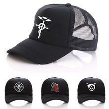 Japan anime Fullmetal Alchemist Steel Edward Alphonse Baseball caps Cosplay Costumest Man Women Trucker Cap(China)