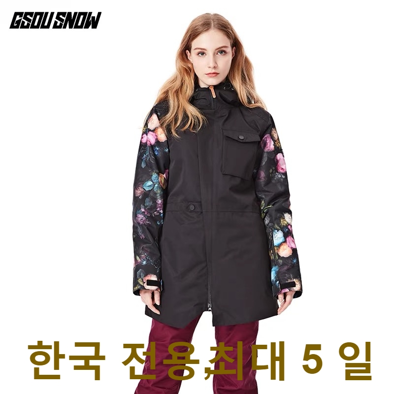 GSOU SNOW Winter Ski Jacket Women Snowboard Jacket  Waterproof Windproof Skiing Female Outdoor Snowboarding Clothing CottonGSOU SNOW Winter Ski Jacket Women Snowboard Jacket  Waterproof Windproof Skiing Female Outdoor Snowboarding Clothing Cotton