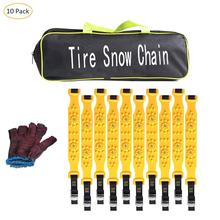 10pcs Car Snow Widened Tire Snow Chain Universal Beef Tendon Thick Snow Chain R-1539 Dropship